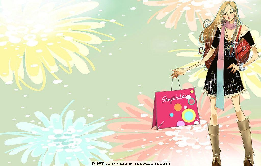 卡通素材 高清晰图片 绚烂背景 时尚女性 购物 背包 购物袋 动漫动画