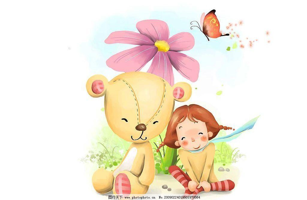 人物彩绘—女孩小熊图片