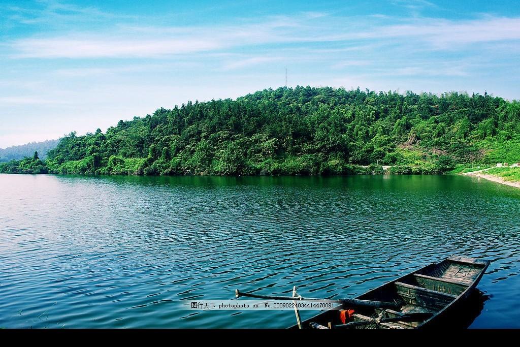摄影山水风景 蓝天白云 青山 碧水 小船 宁静 春意盎然 自然