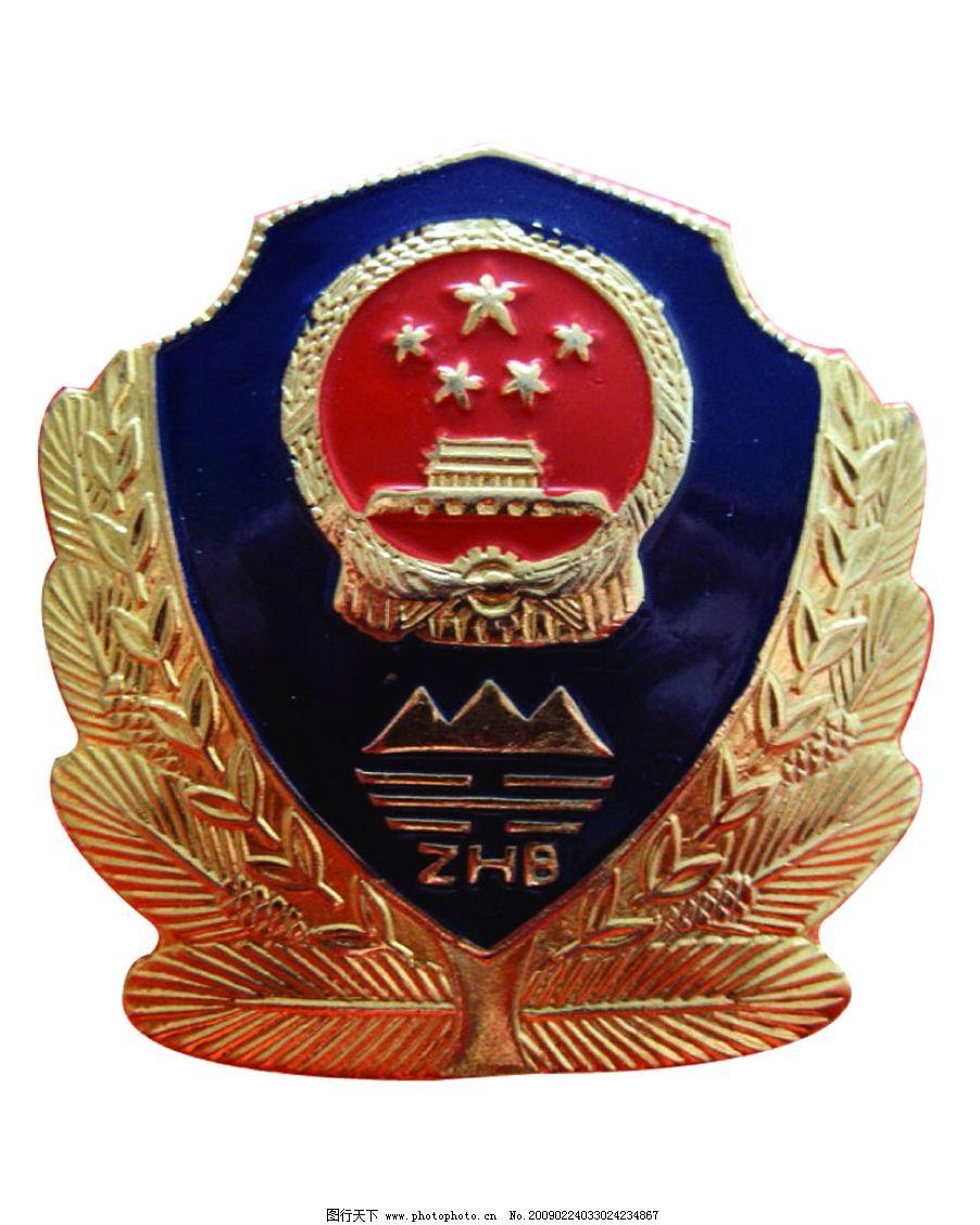环保 帽徽 徽章 psd分层素材 源文件库 100dpi psd