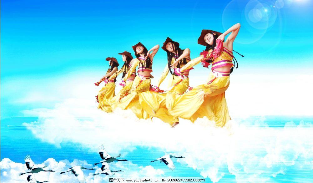 仙境 仙鹤 蓝天 白云 云朵 光线 美女 中国美女 广告素材 源文件库