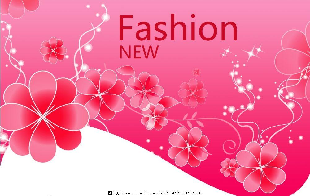 常年吊旗 粉色的小花 粉色的背景 源文件库