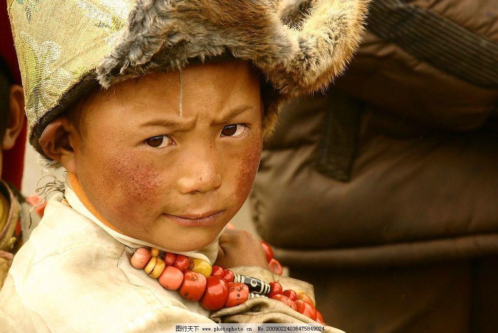 小孩 藏族 新疆 少数民族 孩子 羊毛帽子 牧童 放牛娃 放羊娃