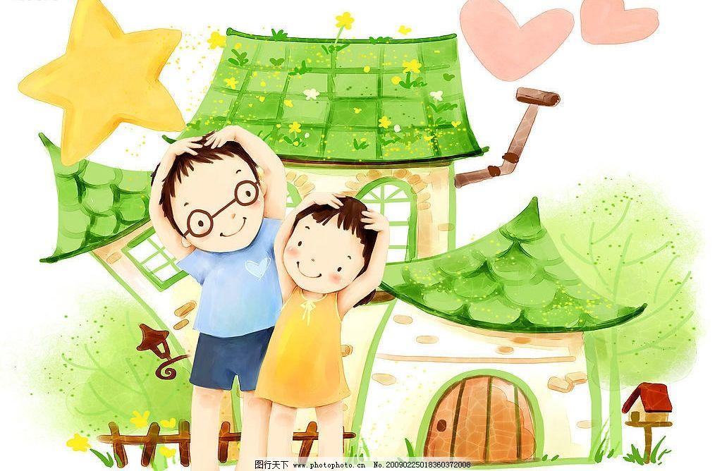 欢乐家庭图片,卡通素材 高清晰图片 房子 栅栏 信箱