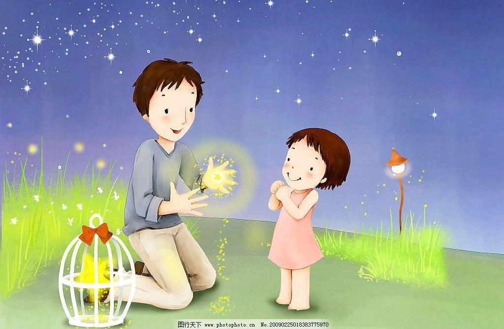欢乐家庭 卡通素材 高清晰图片 夜晚 街灯 植物 萤火虫 爸爸和宝宝