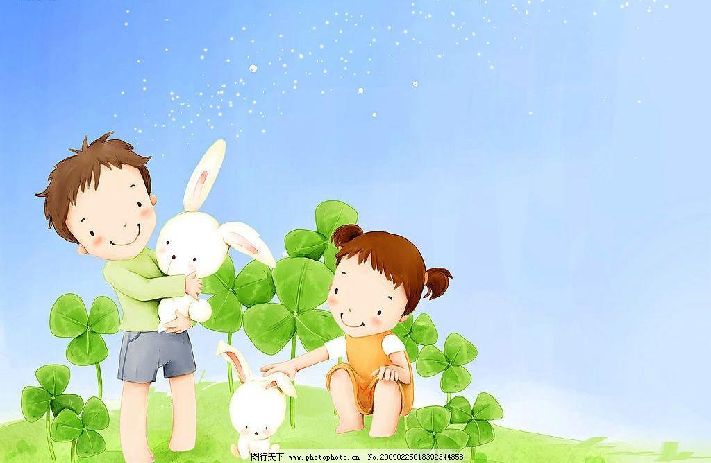 欢乐家庭图片,卡通素材 高清晰图片 天空 植物 小兔子