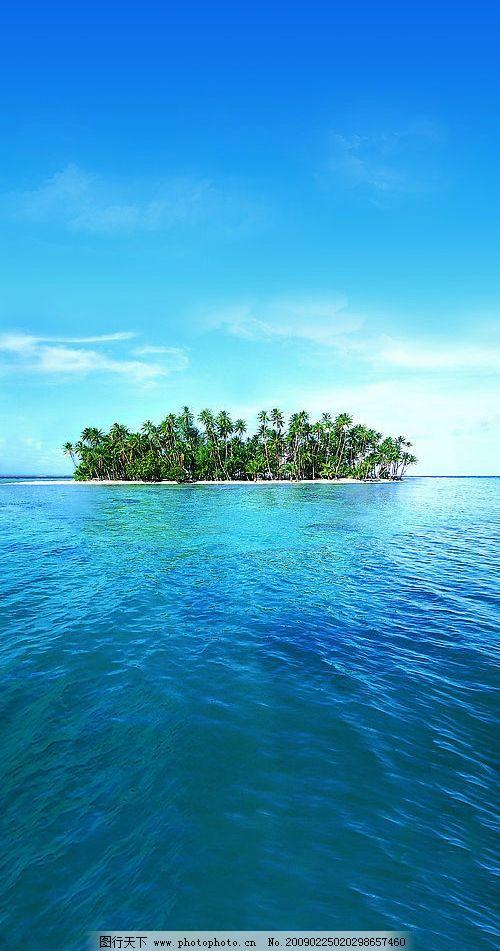 大海小岛 大海 蓝天 白云 海洋 小岛 椰树 椰树林 底纹边框 背景底纹
