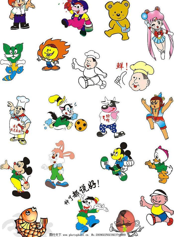 各种卡通图片_其他_人物图库_图行天下图库