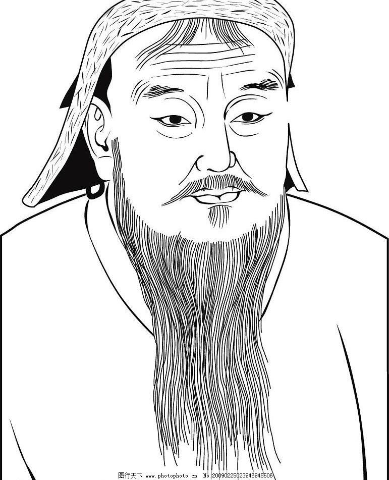 成吉思汗 矢量图 黑白 线条 矢量人物 其他人物 矢量图库