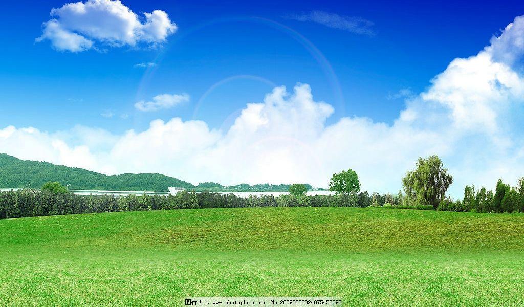 清新自然 蓝天 绿地 草地 春天 青草 飘云 风景 河水