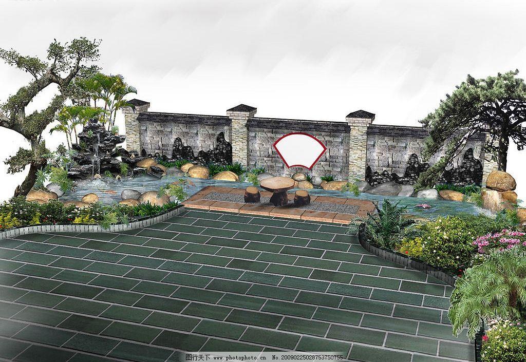 园林鱼池假山图片_园林设计