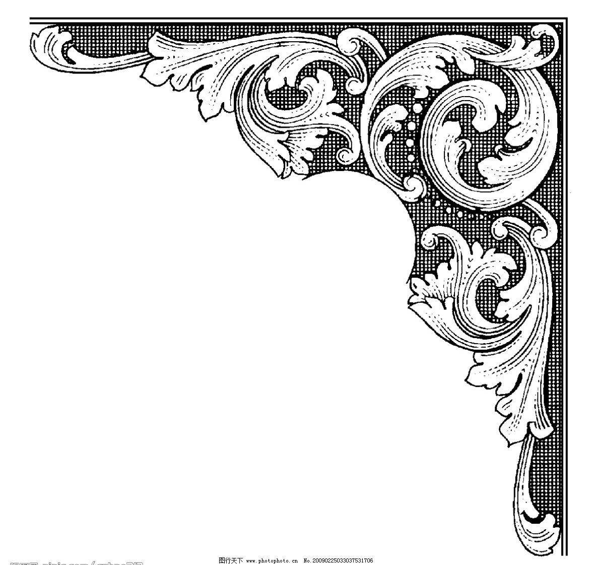 古典边框psd分层素材