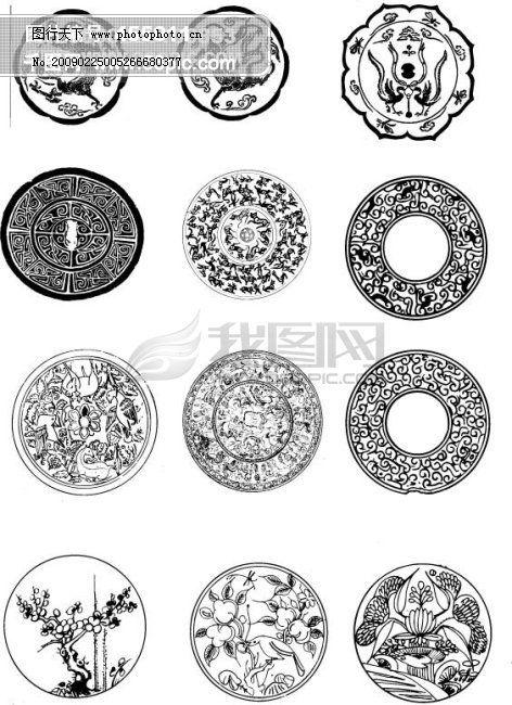 古代图案 古代图案免费下载 花 吉祥 龙 图腾 矢量图 花纹花边