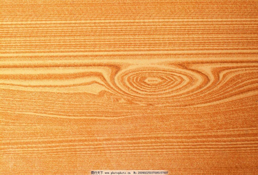 木板1 木板 地板 木纹
