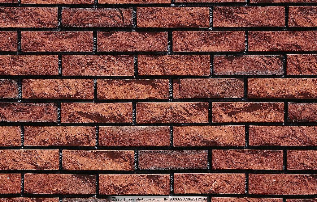 墙壁 墙纹 石墙 墙 砖墙 底纹 纹路 设计素材 背景素材 图片素材 砖块