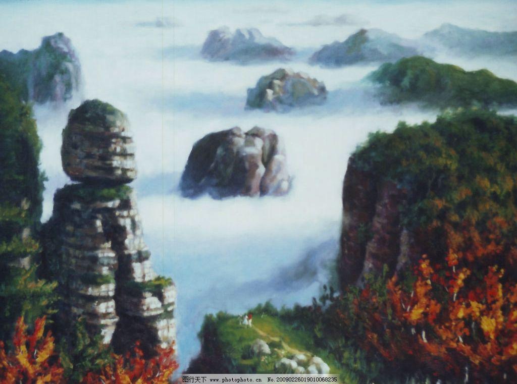 白石山云海 油画 白云 缭绕 流云 仙山 云雾满山 茫茫 山峦
