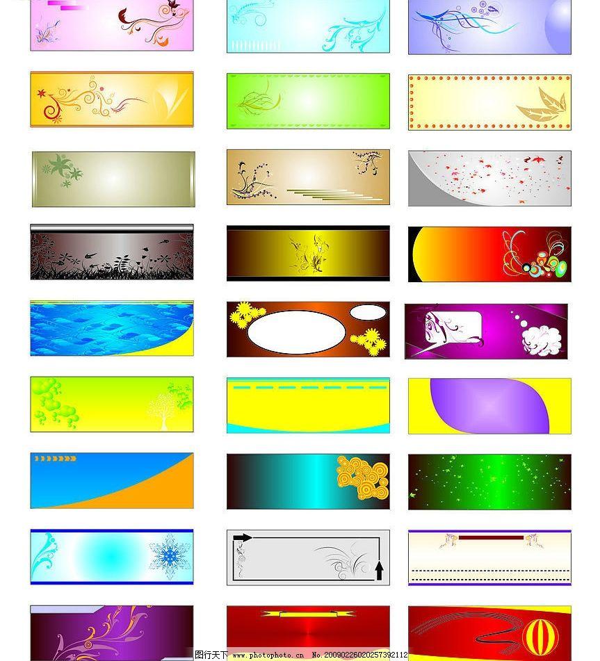 展板宣传栏制度牌模板样式图片图片
