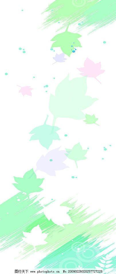 叶舞 叶 舞 水墨画 叶子 兰色 粉色 其他 图片素材 设计图库 100dpi j