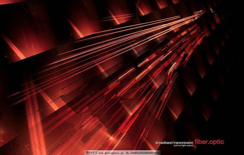 红色眩光抽象背景 红色 眩光 酷炫 抽象 背景 底纹边框 抽象底纹 设计