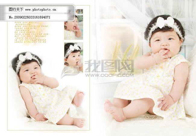儿童相册模板 儿童psd模板 写真模板 模板 漂亮 可爱 艺术照 摄影模板