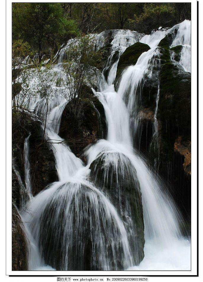 瀑布图片,山水 风景 国内旅游 摄影图库-图行天下图库