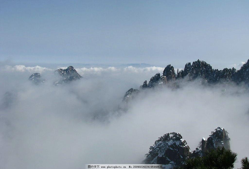 黄山雪景 松树 岩石 旅游摄影 自然风景 摄影图库 180dpi jpg