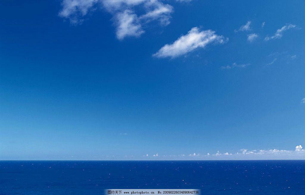 海边图片 自然风景 自然风光 自然景观 天空 海面 大海 海洋 白云
