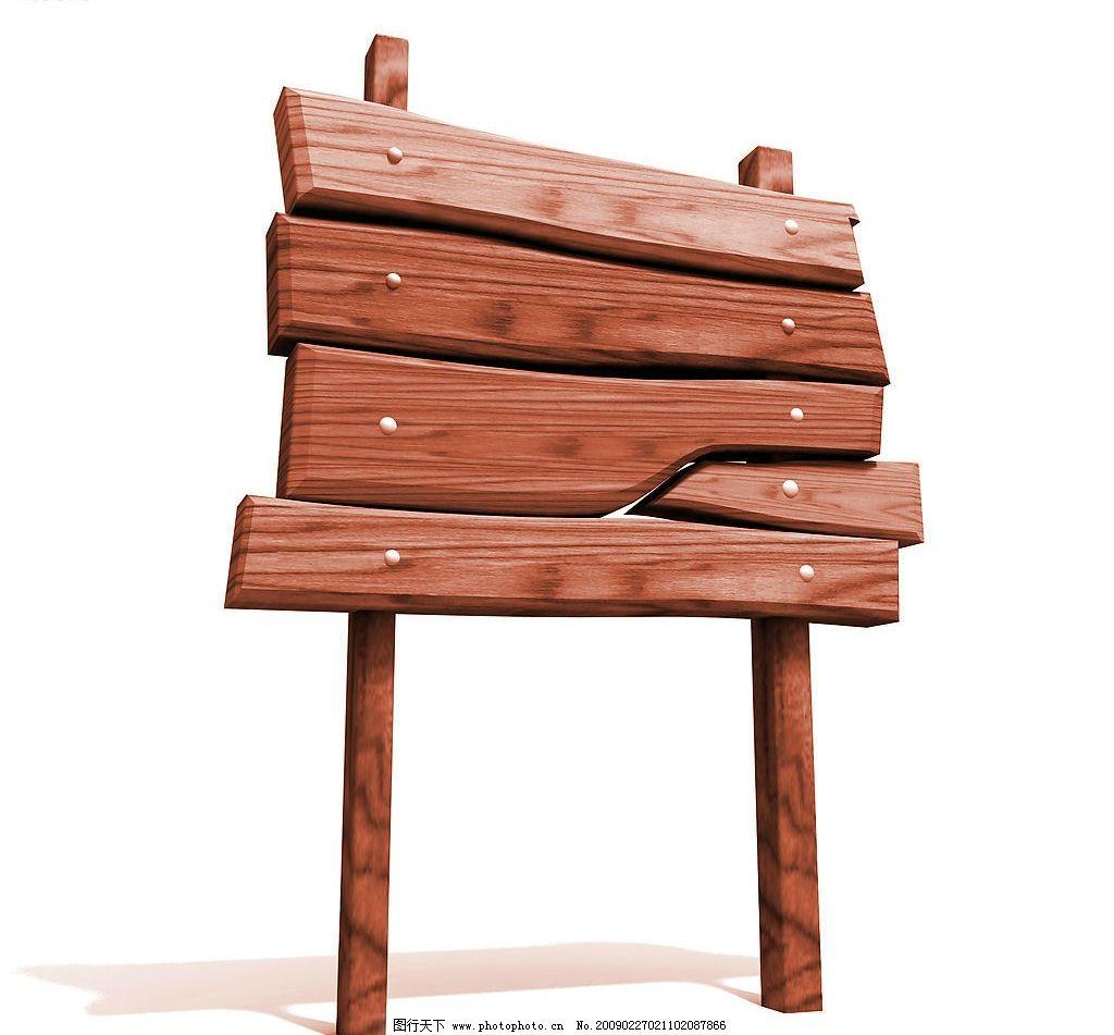木头公告板图片素材