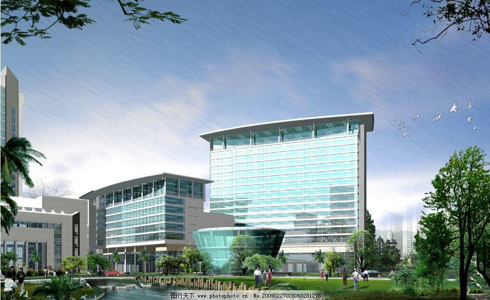 大楼效果图图片_建筑设计_环境设计_图行天下图库