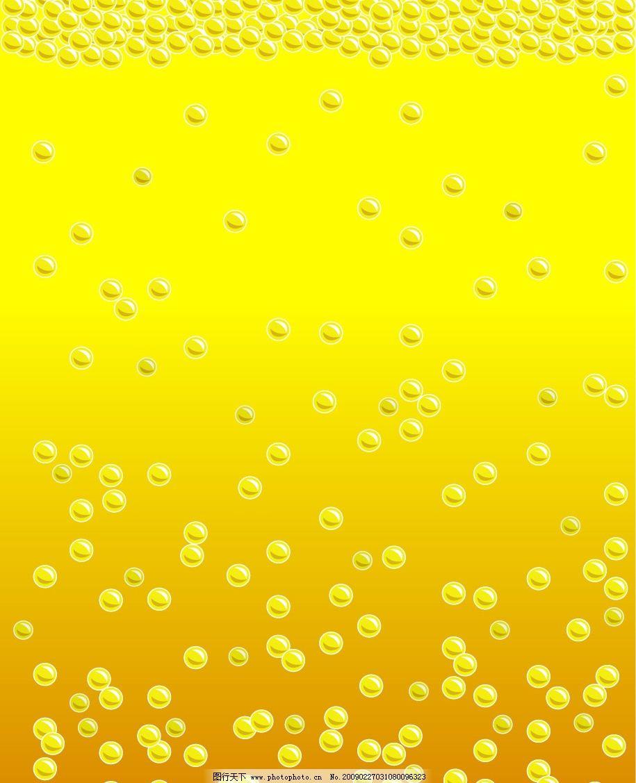黄色矢量太阳花纹图片