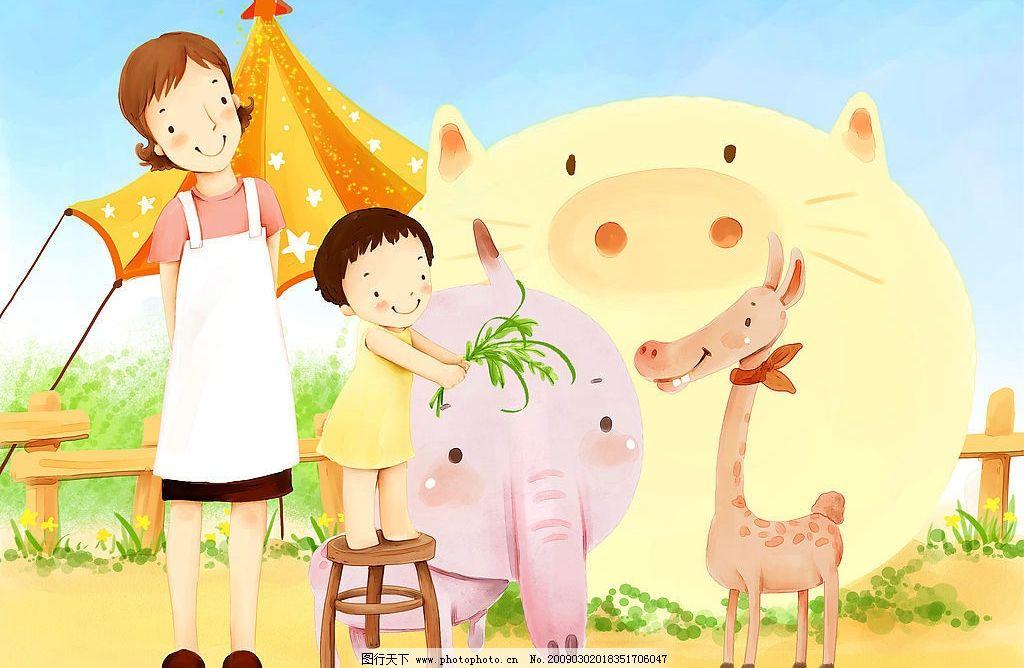 幸福家庭 卡通素材 高清晰图片 蓝天 栅栏 马戏团帐篷 妈妈和宝宝