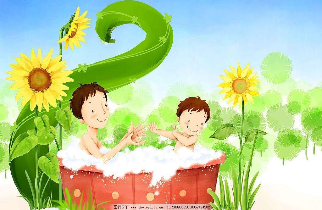 幸福家庭 卡通素材 高清晰图片 蓝天 植物 绿色 向日葵 爸爸和宝宝