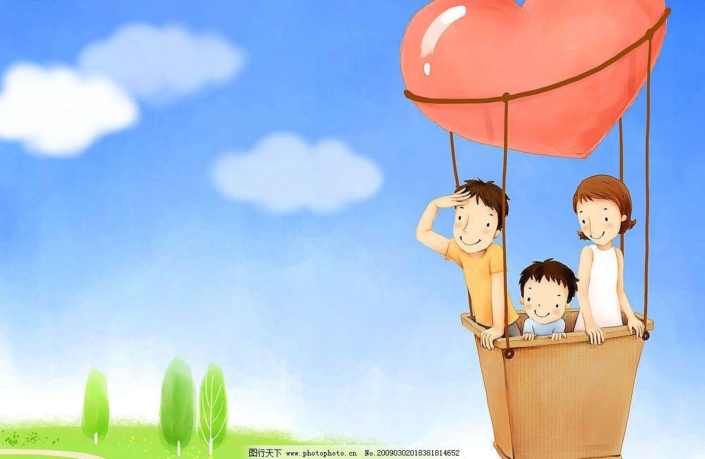 设计图库 动漫卡通 动漫人物  幸福家庭 卡通素材 高清晰图片 蓝天