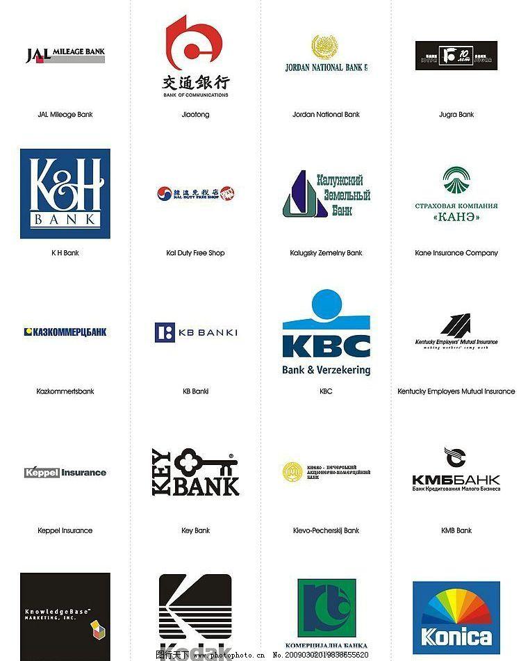 国外标志设计12 国外标志设计 各行各业cdr标志 标识标志图标 公共