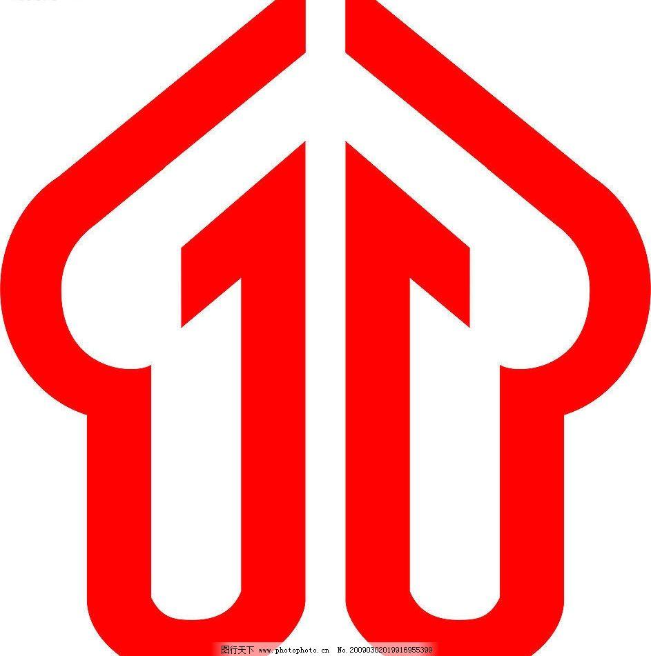 劳动市场 人力资源市场 标识标志图标 企业logo标志 矢量图库 cdr