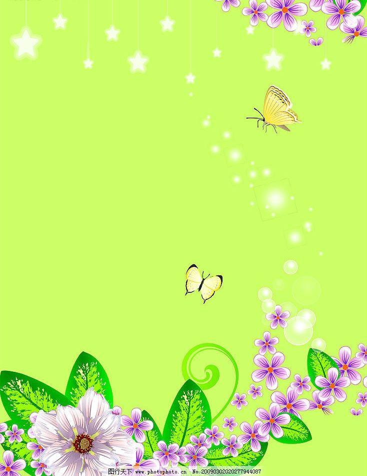 花 蝴蝶 春 春韵 绿色 广告设计 海报设计 矢量图库 cdr 底纹边框