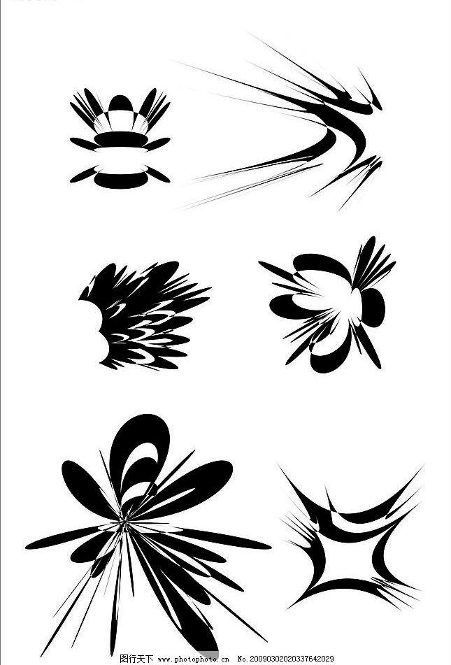 黑白花纹 不规则花纹 用字变形出来的 底纹边框 花纹花边 矢量图库