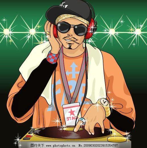 嘻哈人物图片