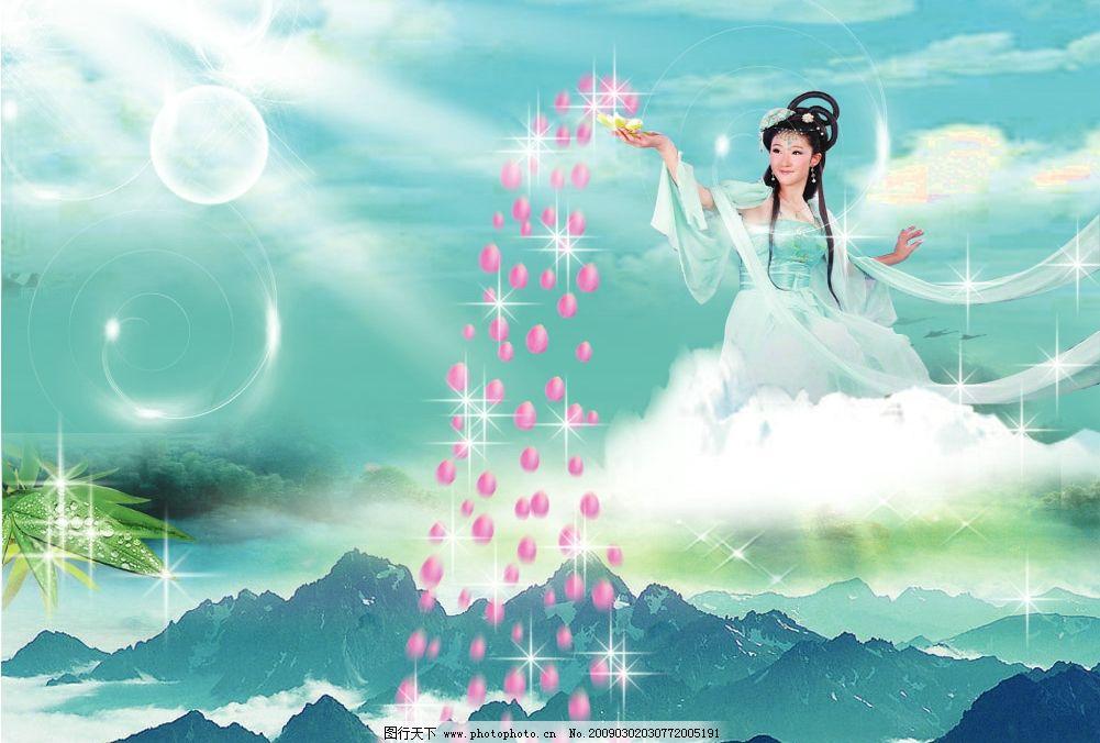仙女 女 美女 古典 仙女散花 光 云 云雾 山 名山 仙界 蓝天白云 花图片