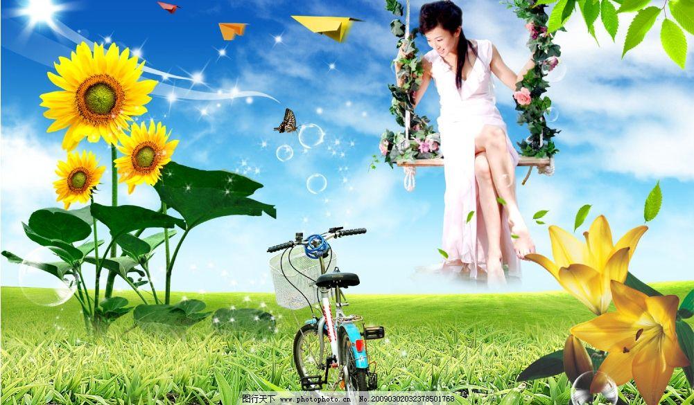 人物写真 野外风景 蓝天白云 郁金香 草地 纸飞机 自行车 向日葵 人等