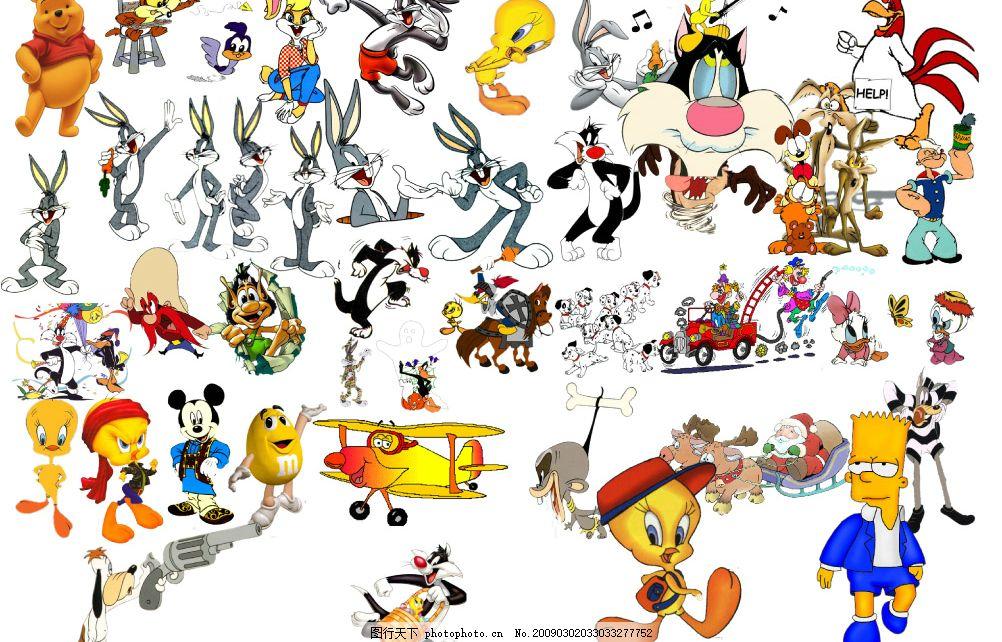 卡通动漫元素 动画 动物 可爱 迪斯尼 兔八哥 兔子 鸭子 丑小鸭