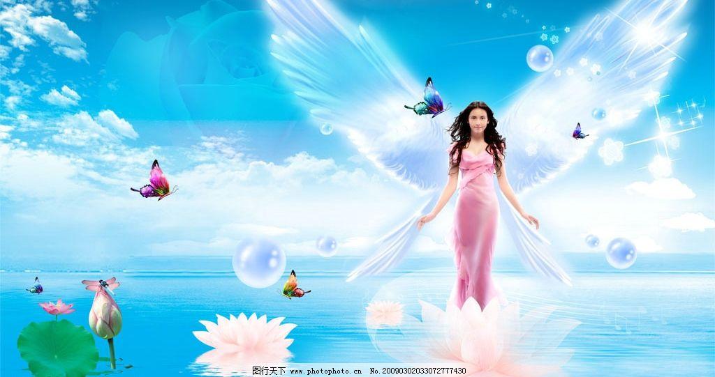 梦幻女神 女神 美女 天使 女性 翅膀 光圈 云彩 心 边框 花纹边框