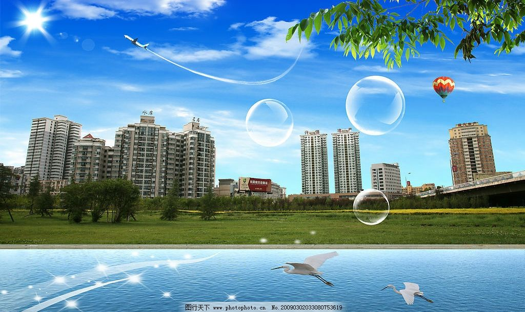 地产广告设计 飞机 气球 近景树 湖水 仙鹤 气泡 白云 楼盘
