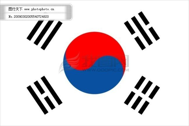 旗帜类矢量素材-韩国 旗帜类矢量素材韩国免费下载 韩国国旗图案