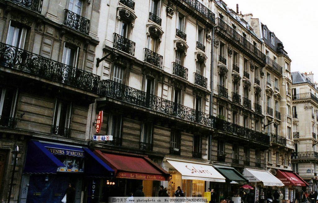 欧式风情 欧洲 建筑 房子