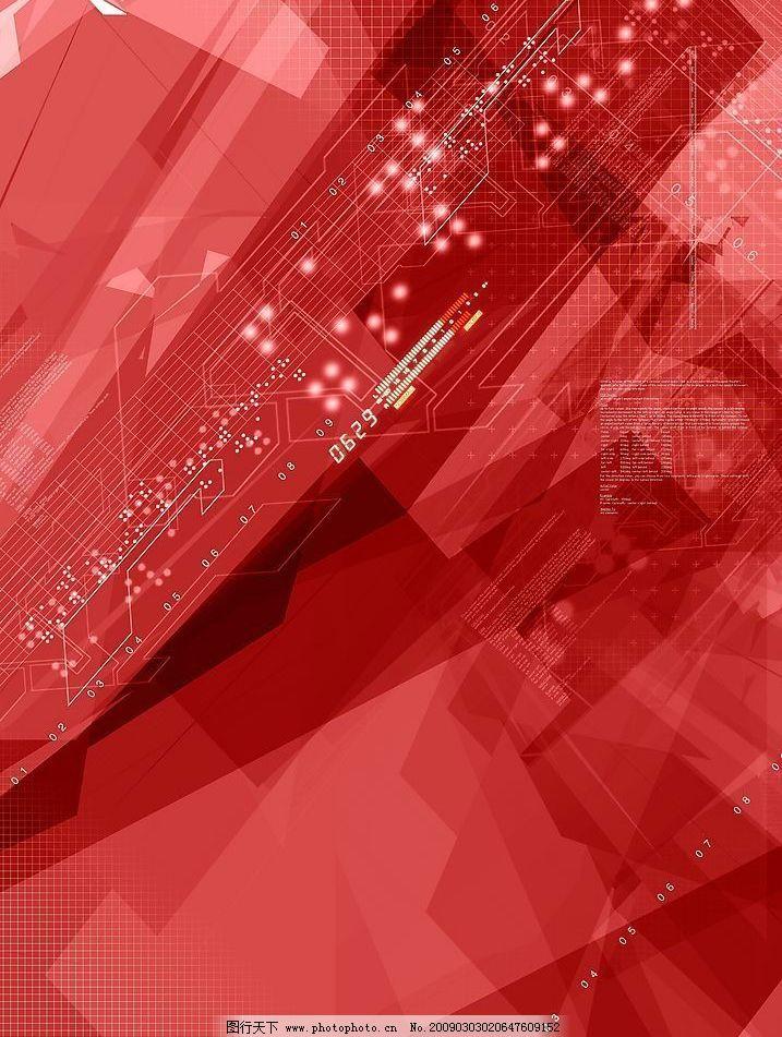 红色抽象背景图片 红色 抽象 酷炫 背景      底纹边框 抽象底纹 设计