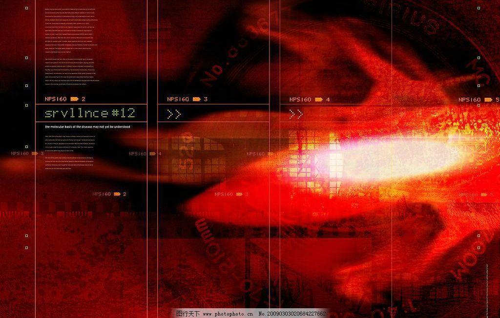 红色眩光抽象背景图片 红色 酷炫 眩光 抽象 科技 背景      底纹边框
