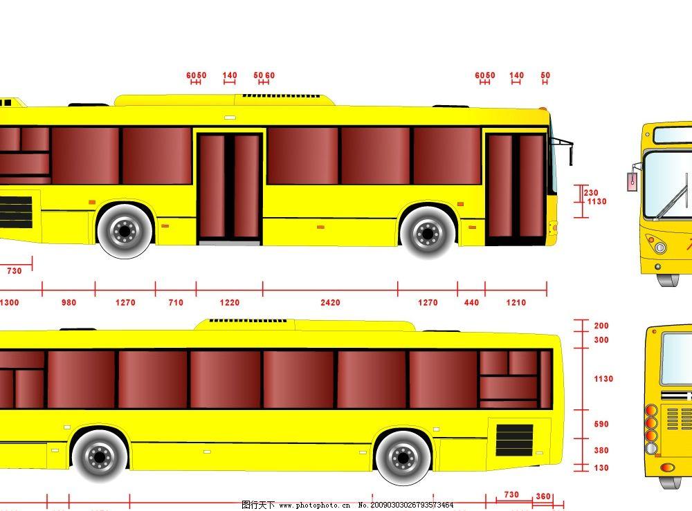 车型矢量图图片