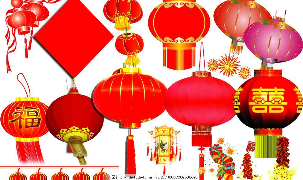 国庆节 灯笼