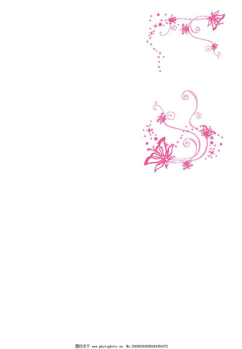 设计 矢量 矢量图 素材 800_1156 竖版 竖屏